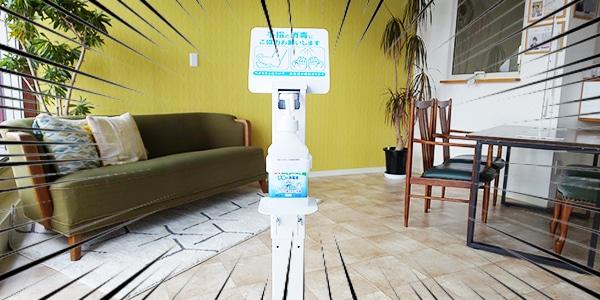 米子市のリフォームスタジオは、感染症対策を強化しました。