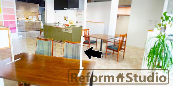 米子市のキッチン・トイレ・壁紙の展示場リフォームスタジオ TOIROは土日も営業しております。