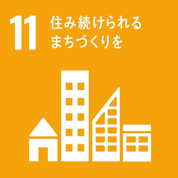 米子市のリフォーム会社TOIROは健康で住み続けられるまちづくりに貢献します。