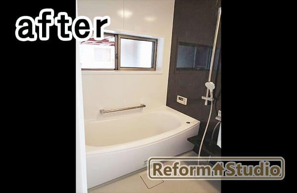 浴室をサザナにリフォーム