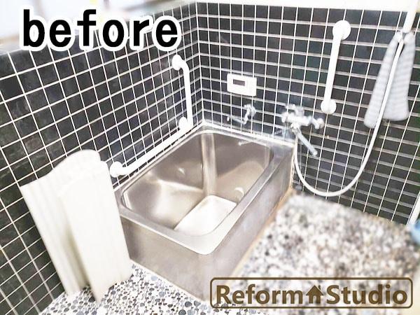 浴室リフォームビフォー