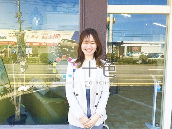 米子市内ショールーム前での写真です。