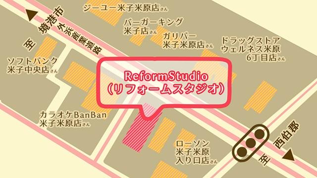 鳥取県米子市米原4-5-60 米原ビル1F 株式会社 十色の地図